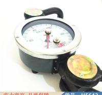 钜都机械式压力表 磁助式电接点压力表 耐震压力表货号H5642