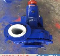 钜都耐腐蚀泵 铸铁泵 耐酸碱砂浆泵货号H0516