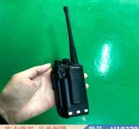 钜都民用手持对讲机 手持对讲机写频 指纹手持对讲机货号H10279