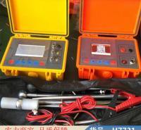 钜都电缆绝缘检测仪 电缆断点故障测试仪 电缆寻迹故障仪货号H7736