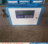 钜都加油站加油机 过滤加油机 流动加油机货号H2917