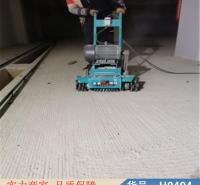 钜都多功能路面清灰机 多功能混凝土地面清灰机 清理地面地面清灰机货号H0494