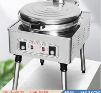 钜都小电饼铛 旋钮电饼铛 馅饼电饼铛货号H11076
