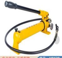 钜都液压提升器手动泵 电动液压泵 超高压液压泵货号H8439