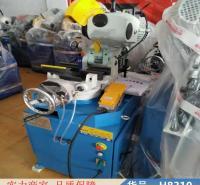 钜都切铁315气动切管机 315气动大功率台式 金属圆锯45度角货号H8310