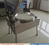 钜都单面电饼铛 食堂电饼铛 调温电饼铛货号H11076
