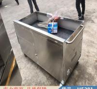 钜都全自动烤鸡炉 摇滚式烤鸡炉 电烤鸡炉货号H5281