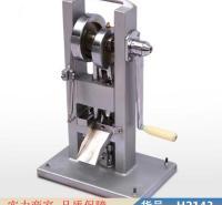 钜都粉末压片机 玉米压片机 手动台式压片机货号H2143