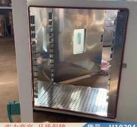 钜都鼓风干燥箱 数显电热恒温干燥箱 镀锌板电热鼓风干燥箱货号H10294