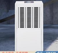 钜都仓库车间地下室吸湿干燥机 商用地下室器 石油化工工厂用工业防货号H8430