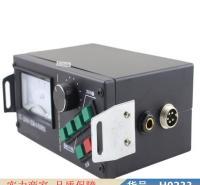 钜都漏水探测仪测 漏水检查声纳探测 热成像地暖漏水探测仪货号H0233