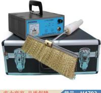 钜都管道电火花检测仪 dj6型脉冲电火花检漏仪 高压电火花检测仪货号H4793