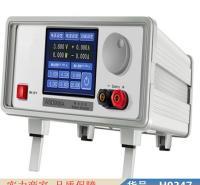 钜都ASD906B移动电源模拟测试仪 电池充放电测试仪 移动电源货号H9347