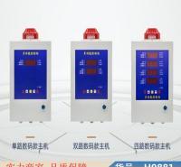 钜都家用天然气报警器 手持式天然气报警器 可燃天然气报警器货号H9881