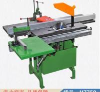 钜都木工多用机床 木工车床 小型木工多功能机床货号H7750