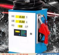 钜都JZ车载柴油加油机 柴油燃油加油机 柴油加油机K80货号H5320