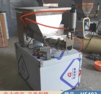 钜都半自动分块滚圆机 液压自动分块机 米糕分块机货号H5403