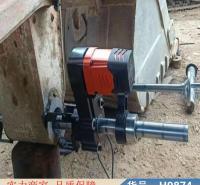 钜都镗焊一体机 挖掘机镗焊一体机 移动式镗孔机货号H9874