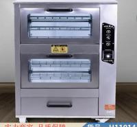 钜都铁桶烤红薯炉 烤地瓜专用炉 木炭烤地瓜炉货号H11014