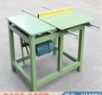 钜都简易木工推台锯 小型精密推台锯 大型圆盘锯推台锯货号H11083