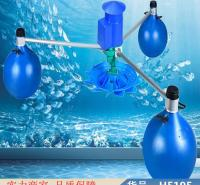 钜都池塘增氧机 曝气增氧机 直流增氧机货号H5195
