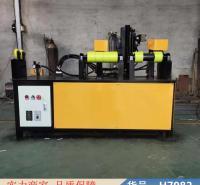 钜都管管自动焊接机 管道焊接机 钢管快速焊接机货号H7982