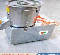 钜都型切菜机 家用电动不锈钢绞肉机 电动碎菜机货号H9862