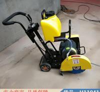 钜都动混凝土路面切缝机 汽油马路切割刻纹2用机 公路切割机货号H11041