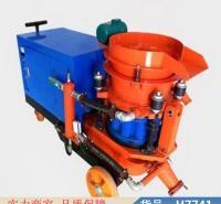 钜都砂浆喷浆机 隧道混凝土喷射机 混凝土混凝土喷浆机货号H7741