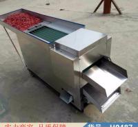 钜都辣椒切段机 卷心菜切丝机 蔬菜切丝机货号H0487