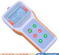 钜都溶氧量检测仪 联祥溶氧仪 便携溶氧仪货号H1101
