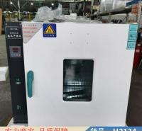 钜都工业烘烤箱 汽车大灯烤箱 镀锌板电热鼓风干燥箱货号H2134