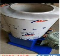 钜都电动拌面机 浆碟式拌面机 25型拌面机货号H3704