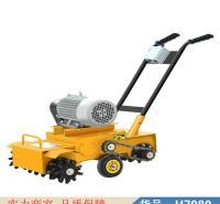 钜都地坪清灰机 多功能清灰机 混泥土地面清灰机货号H7980