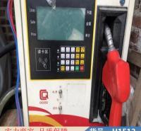 钜都移动加油机 大型加油机 微型汽油加油机货号H1512