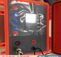 钜都电缆故障断点检测仪 电缆带电识别仪 通信电缆障碍测试仪货号H7731