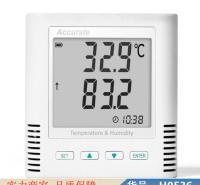 钜都电子温度记录仪 温度无纸记录仪 TH温湿度记录仪货号H0536