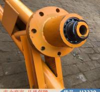 钜都多功能提升机 振动垂直提升机 小型电动提升机货号H3330