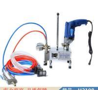 钜都聚氨酯灌浆机 测堵机 液环氧树脂堵漏机货号H2108