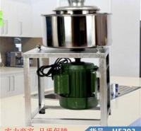 钜都搅肉丸机 家用小型打浆机 手工肉丸机货号H5203