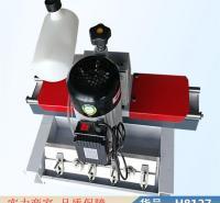 钜都小型磨刀机 超小型磨刀机 磨切菜刀机货号H8127