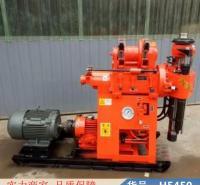 钜都钻机液压 水平定向钻机 履带式钻机货号H5450