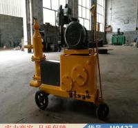 钜都双缸双液注浆机 单缸砂浆泵 单缸注浆泵货号H0427