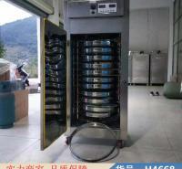 钜都热泵烘干机 循环烘干机 山药烘干机货号H4668