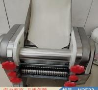 钜都智能面条机 手摇面条机 小型手动面条机货号H2523