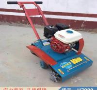 钜都化灰机 清砂机 磨灰机货号H7980