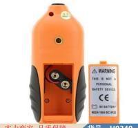 钜都多功能辐射测量仪 个人辐射测量仪 射频辐射测量仪货号H9349