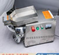 钜都打中药的粉碎机 打中药的超细粉碎机 超微粉中药粉碎机货号H9831