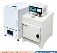 钜都箱式电炉 马弗炉 用温度1050度实验电货号H2197