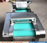 钜都干辣椒切段机 家用小型电动切菜机 藕片切菜机货号H0005